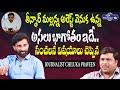 Journalist Chiluka Praveen Reveals Shocking Secrets Behind Teenmaar Mallanna Arrest | Top Telugu TV