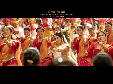 Srimanthudu-Movie-Trailer