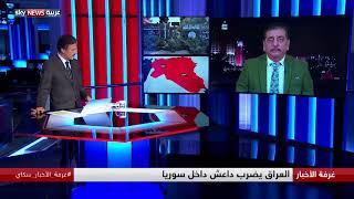 العراق يضرب داعش داخل سوريا     -