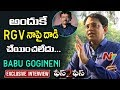 Sri Reddy is Coached : Babu Gogineni  Interview
