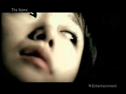 더네임 The name MV