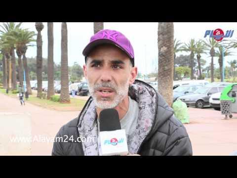 غاضبون بكاريان سنطرال: