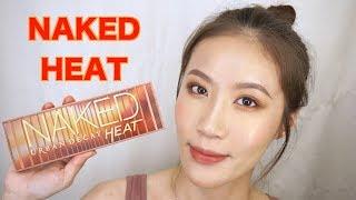 Celeste Wu 大沛   Urban Decay Naked Heat Palette心得&妝容分享