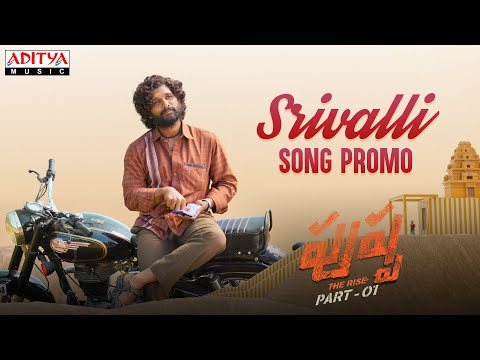 Promo: Srivalli song from Allu Arjun's Pushpa is out