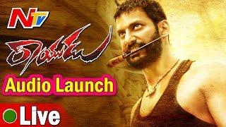 Rayudu Movie Audio Launch || LIVE || Vishal, Sri Divya