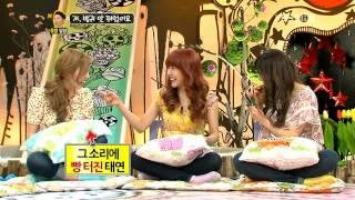 소녀시대 9대 불가사의 9 wonders about Girls' Generation