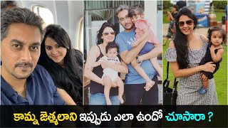 Heroine Kamna Jethmalani family pics go viral..