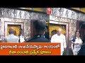 Nita Ambani Offer Payers in a Hanuman Temple at Hyd