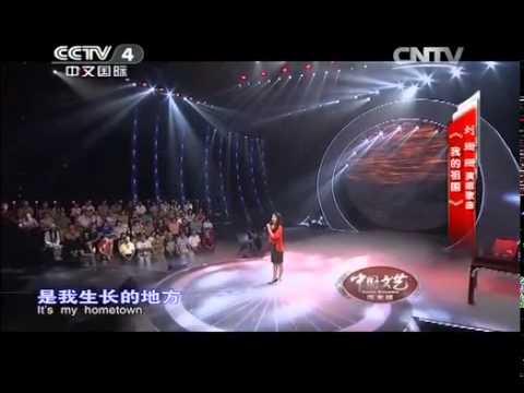 20141005 中国文艺 向经典致敬 本期致敬——歌唱祖国