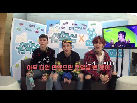 [EXO] 무대 모니터링 하는 첸백시 (CBX monitoring their own stage)
