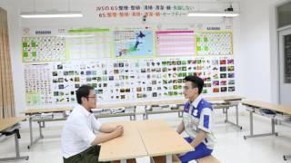 日本人教師1対1の会話練習