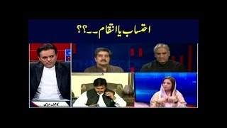 Off The Record - Topic:Unfortunate that PM and ministers are also facing NAB cases