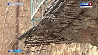 В Омской области за 7 лет планируют расселить 309 ветхих многоквартирных домов