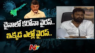 Minister Kodali Nani terms Chandrababu as coronavirus to A..
