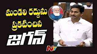 CM Jagan moves resolution in Assembly abolishing Legislati..
