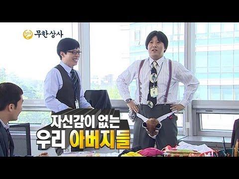 [ENG SUB - Infinite Challenge] Muhan Company(2) #02, 무한상사(2) 20121006
