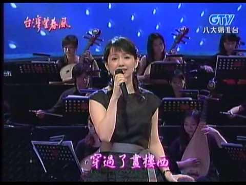 蔡幸娟_兩相依(200710)