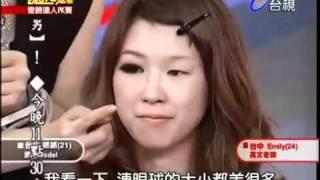 Choáng váng trước sức mạnh của công nghệ make up ( Power of make up)