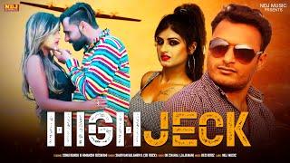 High Jack – Sharvan Balmbhiya