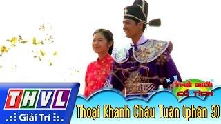 THVL | Thế giới cổ tích - Tập 116: Thoại Khanh Châu Tuấn (phần 3)