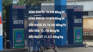 Ngày 18/2/2017: Giá xăng tăng lần đầu tiên trong năm 2017