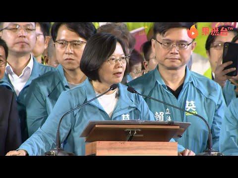 【LIVE】2020蔡英文總統連任高雄市競選總部成立