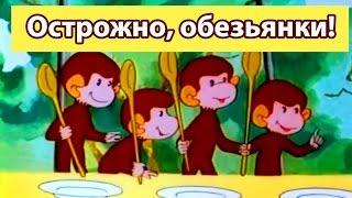 Careful, monkeys! Russian cartoon animation movie