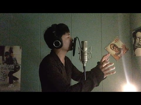 숨 (박효신) - 임한별