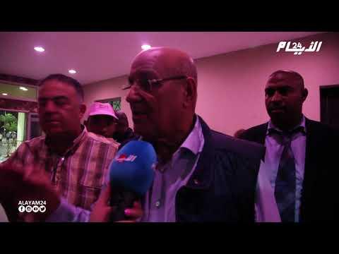 ولد الرشيد يعلق على انتخاب نزار بركة بالأمانة العامة