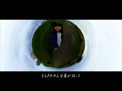 地球-まる-