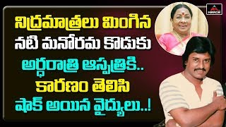 Veteran actress Manorama's son Bhoopathi consumes sleeping..