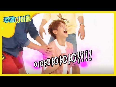 주간아이돌 (Weeky Idol) - 금주의 아이돌 BEAST Random Play Dance (Vietnam Sub)