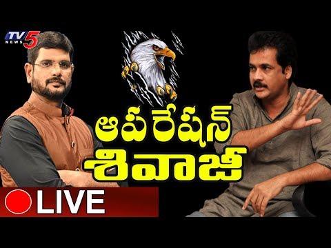 Special Debate on 'Operation Sivaji' with Sivaji