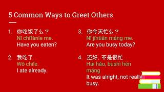 Greeting Others in Chinese - Learn 5 Essential Chinese Phrases (Series 1, Lesson 3)