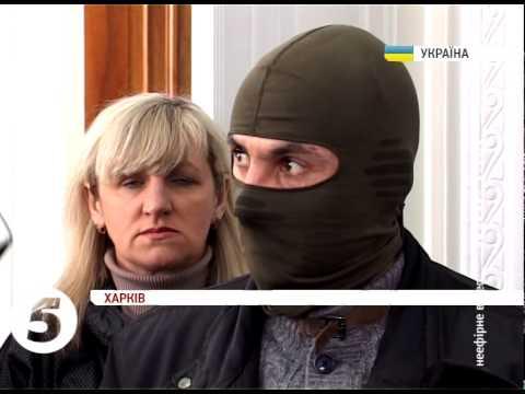 Сепаратистські заворушення - Харків