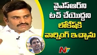 Advised Nara Lokesh not to criticise YSR in public: MP Rag..