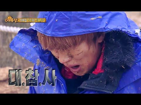 [HOT]Animals 애니멀즈- Lama spit on Eunhyuk face 라마침폭탄맞은 은혁20150201