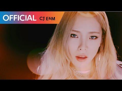 헤이즈 (Heize) - Shut Up & Groove (Feat. DEAN) MV