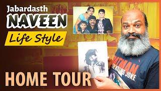 Jabardasth fame Gaddam Naveen home tour, watch it..