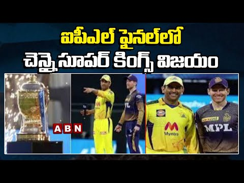 MS Dhoni's Chennai Super Kings win IPL title for fourth time