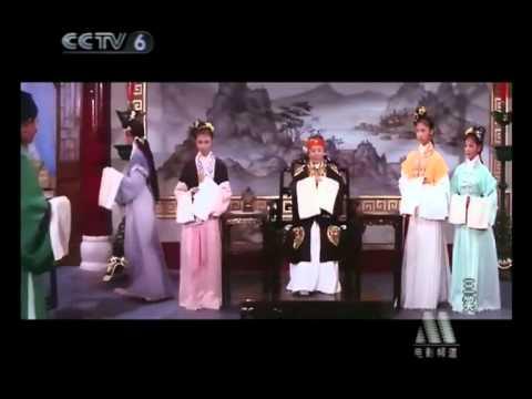 【超清晰修復版】電影《三笑》1964 長城電影 (向群 陳思思)