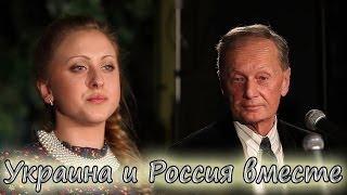 Даша Швецова: Россия оценила украинский талант. Михаил Задорнов