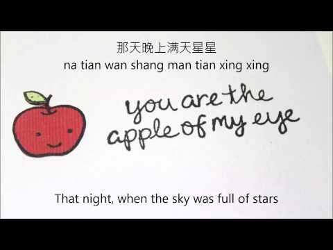 Hu, Xia, 胡夏 - Those Bygone Years 那些年 [ENG SUB]