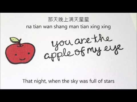 Hu, Xia, 胡夏 - Those Bygone Years 那些年 [ENG SUB]