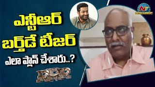 MM Keeravani superb words about Jr NTR and Ram Charan..