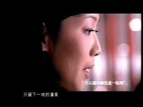 游鴻明--花蝴蝶(MV珍藏版)
