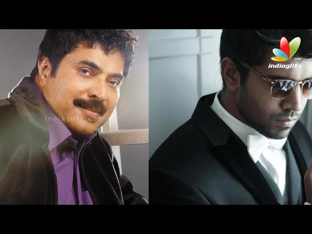 Mammootty Praises Nivin Pauly I Latest Malayalam Movie News