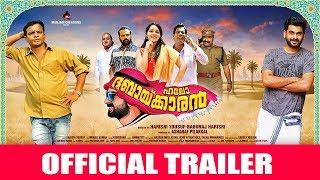 Hello Dubaikkaran Movie Official Trailer | Adhil | Malavika Menon | Harisri yousuf | Baburaj Harisri