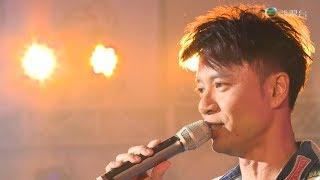 TVB李克勤30週年演唱會校園Live YouTube 影片