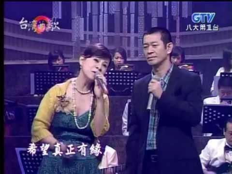 龍千玉+蔡小虎-酒後吐真言